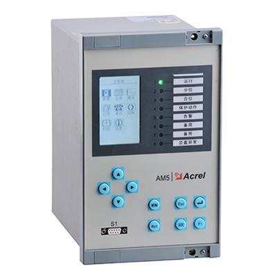 安科瑞   AM系列微机保护测控装置AM6-U