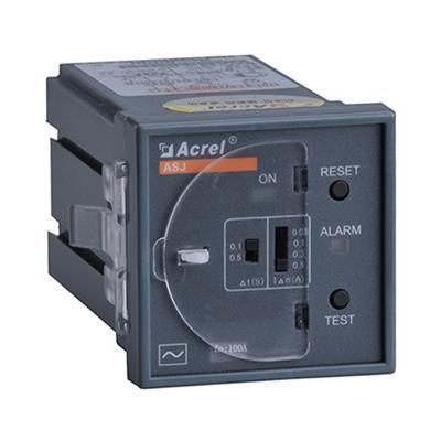 安科瑞  ASJ系列智能剩余电流继电器ASJ10-LD1A