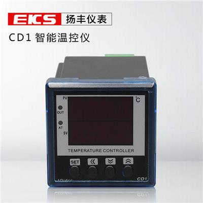 扬丰仪表  温度控制器CD1高精度数显温控表 可调节智能温控仪