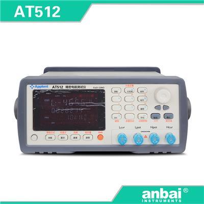 安柏anbai 供应精密电阻测试仪AT512