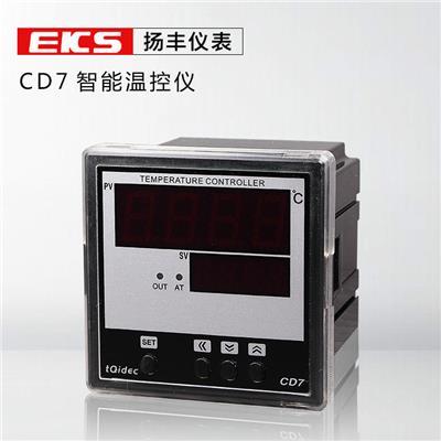 扬丰仪表 温度控制器CD7高精度数显温控表 可调节智能温控仪