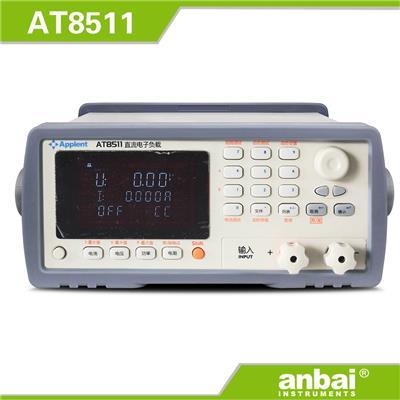 安柏anbai 150W 300W直流电子负载测量仪AT8511/8512