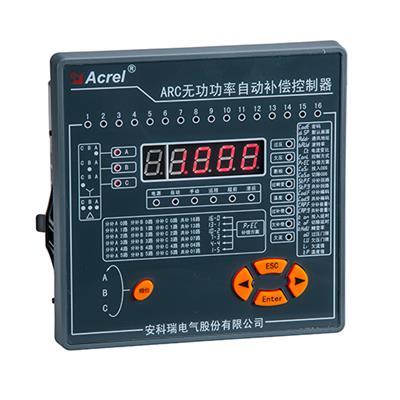 安科瑞  ARC功率因数自动补偿控制器ARC-16F/J(R)