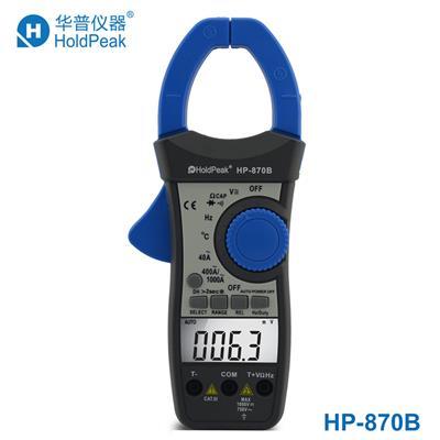 华普 供应HP-870B双显示交流钳型表