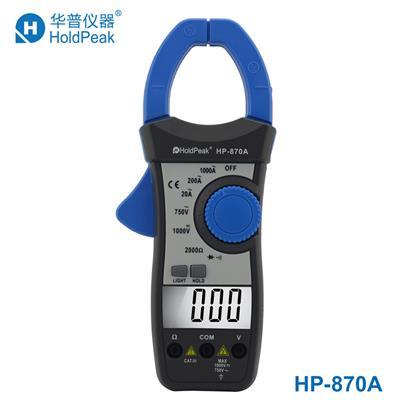 华普 供应HP-870A双显示钳型表