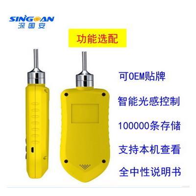 深国安 便携式泵吸式氧气气体检测仪/O2浓度泄漏探测报警分析仪器 SGA-600-O2