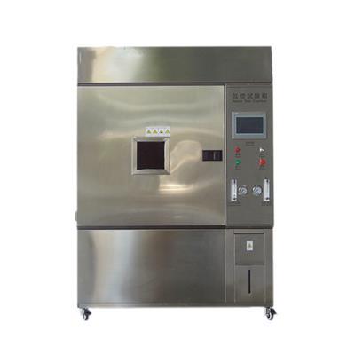 华凯 水冷氙灯耐气候老化试验箱 HK-826