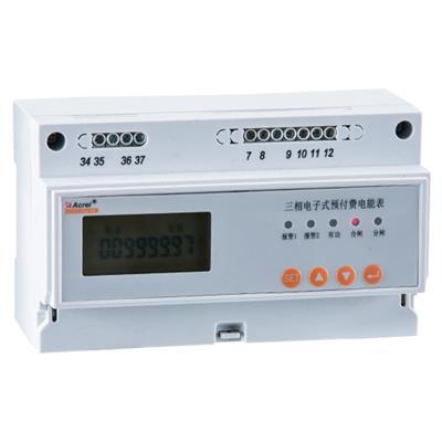 安科瑞  预付费电能计量表 DDSY1352-NK