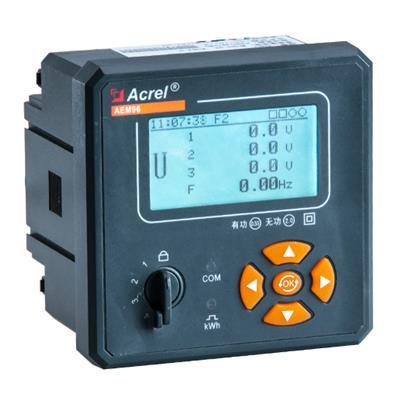 安科瑞  嵌入式安装电能计量表  AEM96
