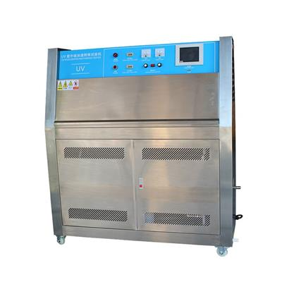 华凯 UV紫外加速耐候试验箱 HK-116