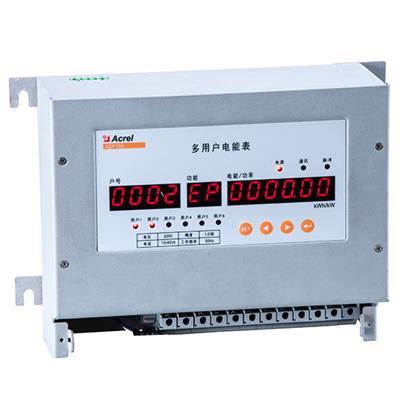 安科瑞  多用户电能计量表  ADF100