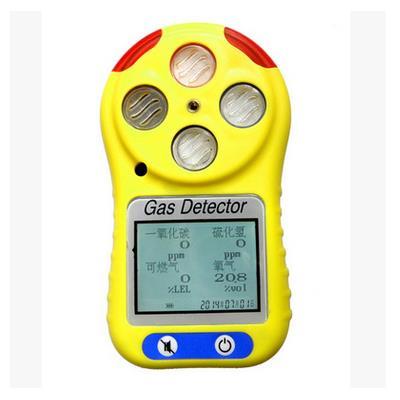 深国安 最新款复合气体检测仪四合一三合一二合一气体检测仪SGA-CD4