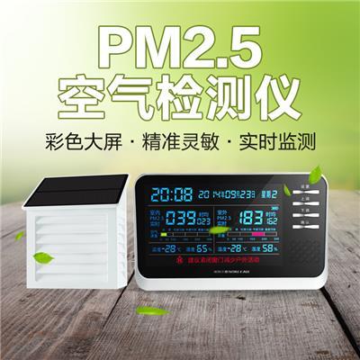 诺科兰德 环境检测仪器 室外PM2.5监测仪超标报警提示内 温湿度检测仪