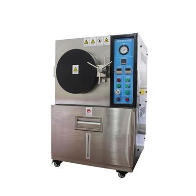 华凯 PCT高压加速蒸煮老化试验箱 HK-810