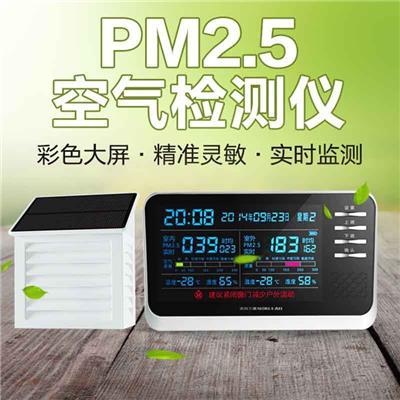 诺科兰德 空气质量检测仪 PM2.5室内实时监测 多功能家用检测仪