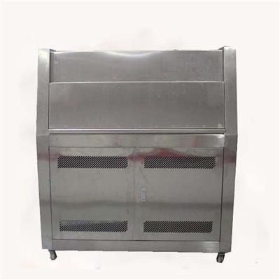 华凯 紫外光加速老化试验箱 HK-116