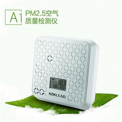 诺科兰德 PM2.5空气检测仪 多功能环境监测仪 温湿度质量空气检测仪直销