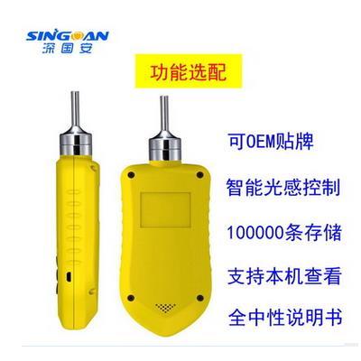深国安 便携式汽油气体检测仪/C8H18泵吸式气体检漏报警探测器 SGA-600-C8H18
