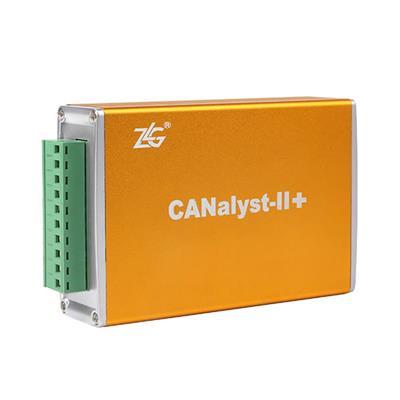 致远电子 高层协议分析仪CANalyst-II+