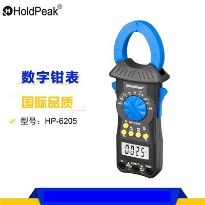 华普 HP-6205 智能数字钳形表便携袖珍式数字式钳形万用表电流表