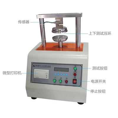 华凯 纸箱边压测试仪 HK-222