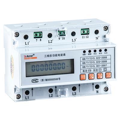 安科瑞  导轨式安装电能计量表ADL3000-*
