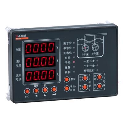 安科瑞  ARDP智能水泵控制器ARDPX-6.3(0.12~11KW)