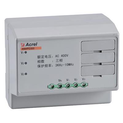 安科瑞  ANHPD300谐波保护器ANHPD300