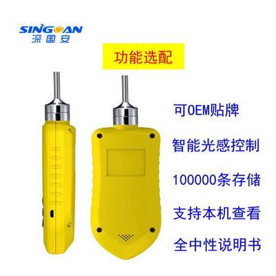 深国安 便携式氧气气体检测仪/泵吸式O2气体检漏报警探测器 SGA-600-O2
