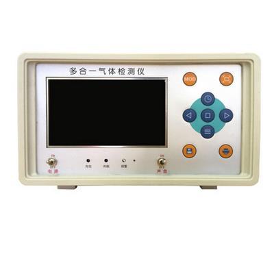华瑞祥 四合一 六合一 八合一气体检测仪HY800