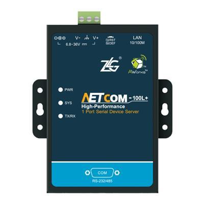 致远电子 工业级串口服务器NETCOM-100L+
