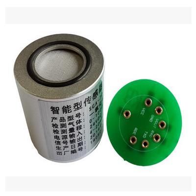 深国安 电压串口信号输出一氯乙烷气体传感器模组,一氯乙烷气体检测模块 SGA-700-C2H5CL