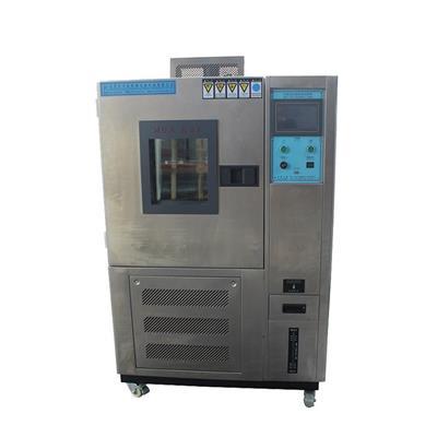 华凯 -40-150°小型不锈钢高低温交变实验箱 HK-80L