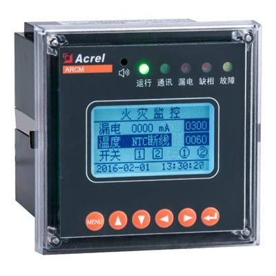 安科瑞  电气火灾监控装置ARCM-L100