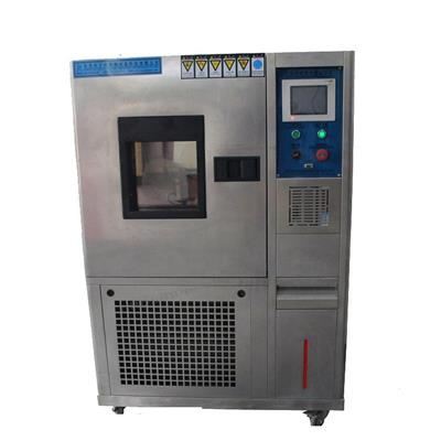 华凯 可程式高低温交变恒温恒湿试验箱 HK-150L
