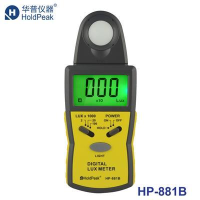 华普 供应HP-881B可分合多功能照度计