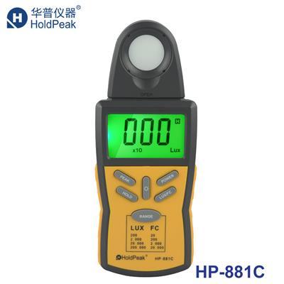 华普 供应HP-881C 可分合多功能照度计