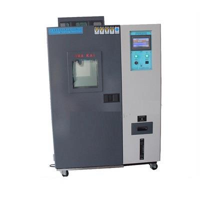 华凯 恒温恒湿试验箱 HK-800L