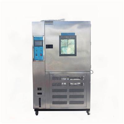华凯 可程式恒温恒湿试验机 HK-900L