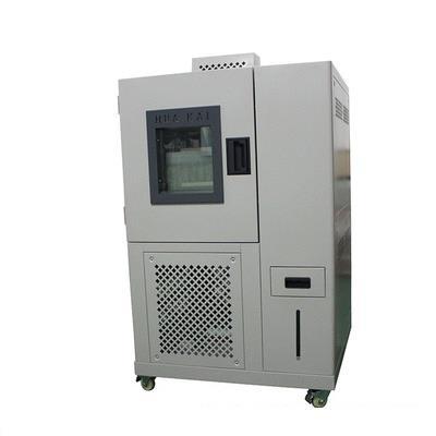 华凯 电子电器专用恒恒温恒湿试验箱 HK-408L