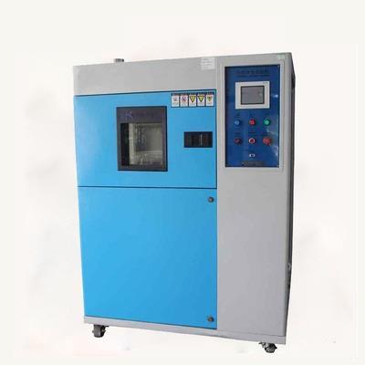 华凯 高低温冷热交变冲击试验箱 HKCH-150