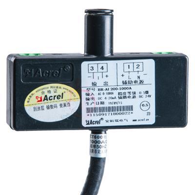 安科瑞  BR系列罗氏线圈变送器BR-AI(AC8000-20000A)