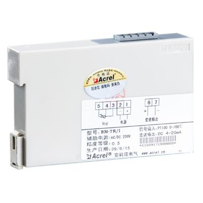 安科瑞  BM系列模拟信号隔离器BM-DV/VI