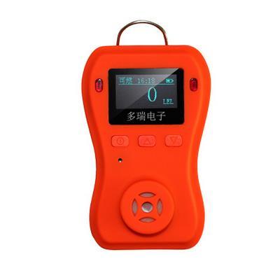 多瑞RTTPP R便携式一氧化碳检测仪 一氧化碳泄漏报警仪 co检测仪终身维护DR-650-CO