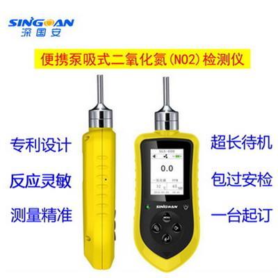 深国安 便携式二氧化氮气体检测仪/泵吸式NO2气体检漏报警探测器 SGA-600-NO2