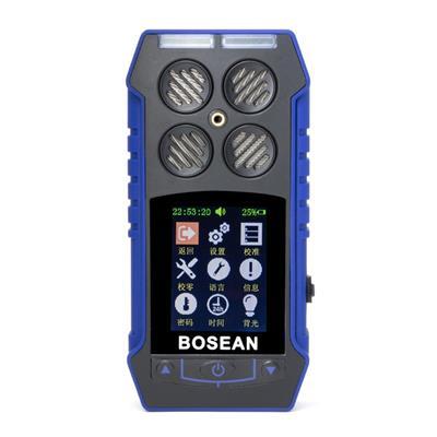 保时安 便携式四合一气体检测仪 有毒有害可燃氧气硫化氢一氧化碳检测仪  BH-4S