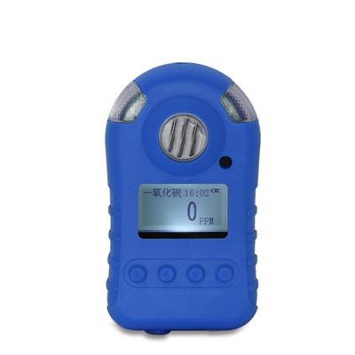 保时安 便携式防水型氧气检测仪单一气体检测仪氧气检测有毒有害报警仪器 BH-90