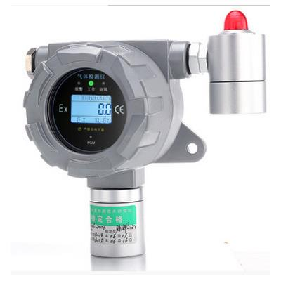 深国安 在线式检测报警硝基苯气体检测仪|密斑油气体报警器 SGA-500B-C6H5NO2