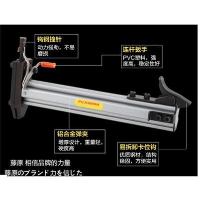 藤原 手动钢钉枪 Fuj-新手动钢钉枪