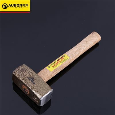奥邦 5#钢青冈木石工锤 建筑施工多规格防脱落石工锤子 1000g木柄石工锤